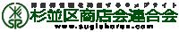 shoren_title_logo_200
