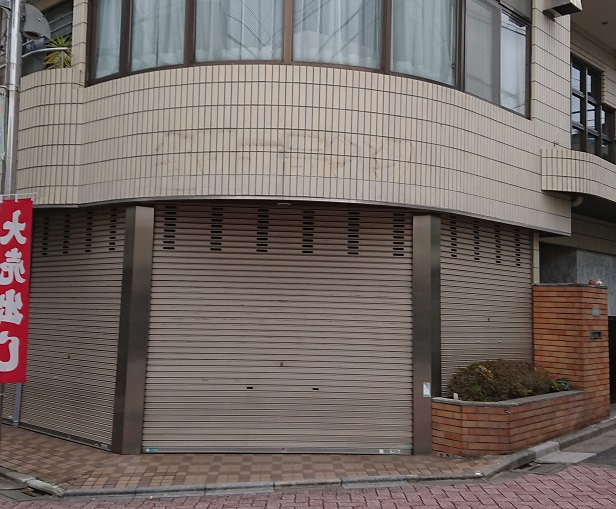 上井草1丁目貸店舗