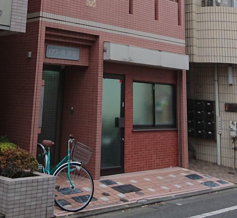 ロワール井荻